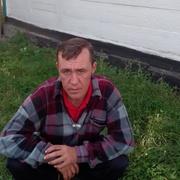 Максим 38 Киев