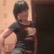 Elena 32 года (Телец) Старый Оскол