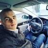 Андрей, 19, Нікополь