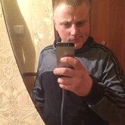 Максим, 24, г.Новая Усмань