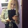 Anna, 25, г.Verden (Aller)