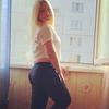 Оксана, 22, г.Калтан
