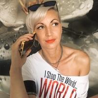 Наталья, 40 лет, Рак, Пермь