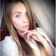 Марика, 26, г.Димитровград