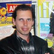 Павло, 43