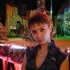 Лилия, 37, г.Россошь