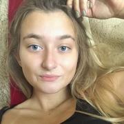 Валерия 21 Москва