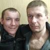 Степан, 32, г.Рязань