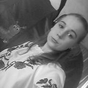 крicтiна, 16, г.Винница