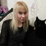 Анастасия Ваганова, 30, г.Пермь