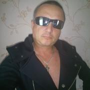 Александр 47 Чернышевский