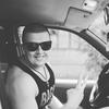 Денис, 27, Кременчук