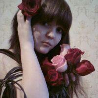 Вера, 28 лет, Лев, Архангельск