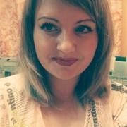 Ольга, 35, г.Чехов