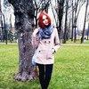 Арина, 24, Ніжин