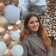 Вика, 18, г.Хмельницкий