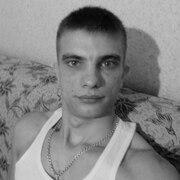 Дима, 29, г.Чкаловск