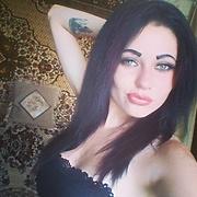 Karina, 23, г.Усмань