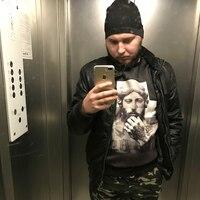 Boroda, 29 лет, Рыбы, Новосибирск