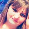 Anastasiya, 31, Uryupinsk
