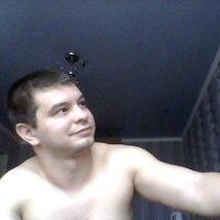Дмитрий, 29 лет, Весы, Краснодар