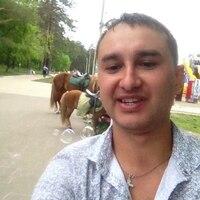 Денис, 39 лет, Рыбы, Ангарск