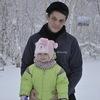 Максим, 21, г.Лабытнанги