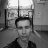 Адель, 27, г.Казань