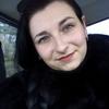 Кристина, 21, г.Кременная