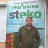 Александр, 40, г.Ладыжин