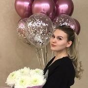 Ева, 23, г.Краснодар