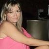 Adriane, 43, Pittsburgh