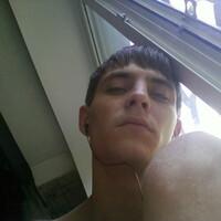 сергей, 31 год, Козерог, Благовещенск