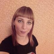 Светлана 39 лет (Рыбы) Комсомольск-на-Амуре