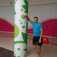 Сергей, 41 год, Близнецы, Рязань
