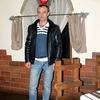 Міша, 39, г.Яремча