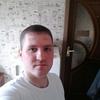 Vladimir, 28, г.Благовещенск (Амурская обл.)