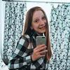 Лиза, 21, г.Омск