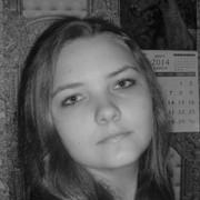 Юлия, 24, г.Карачев