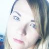 Екатерина, 34, г.Саяногорск