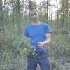 Иван, 39, г.Кропоткин
