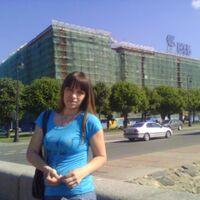 Юлия, 36 лет, Весы, Санкт-Петербург