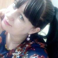 Татьяна, 39 лет, Весы, Краснодар