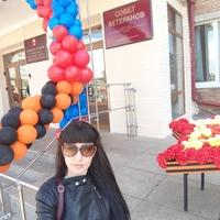 Юлия, 28 лет, Водолей, Уссурийск