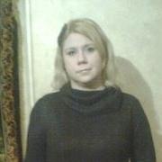 ЕКАТЕРИНА, 29, г.Тула
