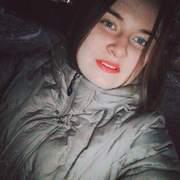 Екатерина 20 Тверь