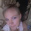 Инна, 30, г.Александрия