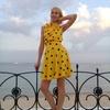 Татьяна, 36, г.Армавир