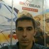 Сергей, 31, г.Щелково