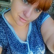 Каролина, 24, г.Ейск